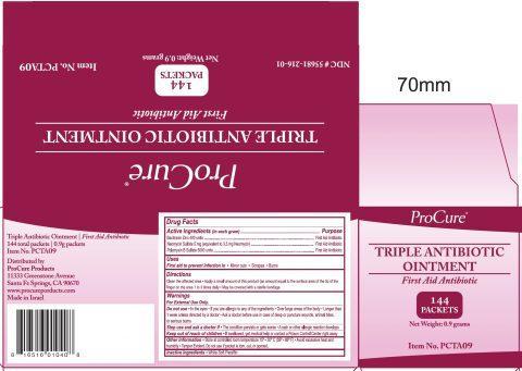 Triple Antibiotic Ointment Antiseptic, Foil-Pack (Neosporin Substitute)